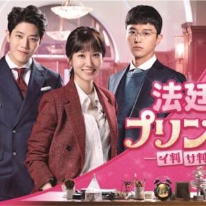 【dTV韓流・華流人気作品紹介】韓国ドラマ、韓国バラエティ作品、K-POP作品と充実のラインナップをご紹介!