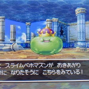 【ドラクエ5DS版攻略その25】魔法のじゅうたんに乗って天空への塔へ。新しいモンスターも仲間に加えました(^^♪