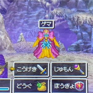 【ドラクエ5DS版攻略その40】いよいよ大魔王のいるエビルマウンテンへ。両親の仇ゲマとの対決!