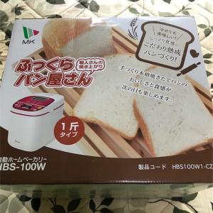 【パン作り入門編におすすめ!】初めてのホームベーカリーでパンを焼いてみました(^^♪
