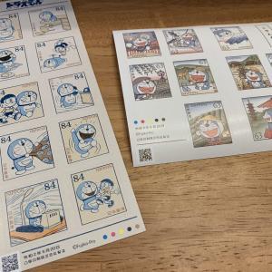 ドラえもん50周年記念切手(シール式)84円・63円の値段や発売はいつまで?