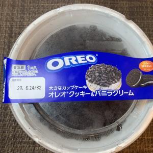 大きなカップケーキオレオクッキー&バニラクリームは美味しい?値段やカロリーは?