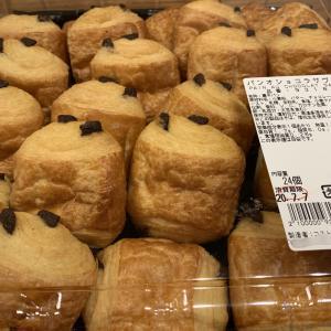 コストコのパンオショコラザヴールが美味しい、値段やカロリーは?