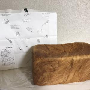 フジパンストアーのデニッシュ食パンが美味しかった:値段やカロリー・原材料名は?