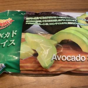 コストコのアボカドスライス冷凍品は美味しいのか?値段やカロリー、実食レビュー