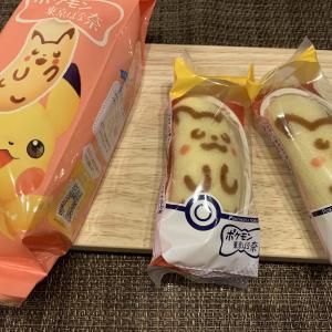 東京ばな奈ピカチュウ・セブンの値段は?美味しかった実食レビュー