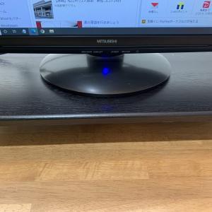 おすすめ山善モニター台(デスク上スタンド)パソコン置き