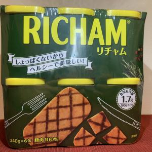 コストコのリチャム・韓国版スパムの値段や味、賞味期限は?