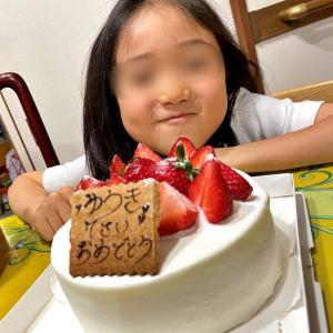 7歳のお誕生日おめでとう!