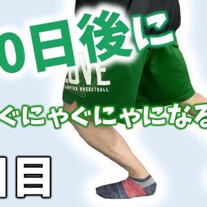 【検証】足首がヤバイかたいヒト向け!柔らかくするストレッチ方法おすすめ6選【実践】