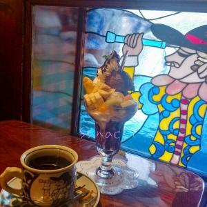 観光ついでに一息、福島県会津若松市のレトロなお洒落カフェ「珈琲館 蔵」☕😌✨