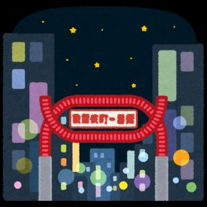 探偵神宮寺三郎シリーズのアプリ最新作「疑惑のエース」をプレイしてみた!