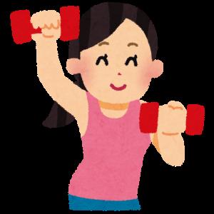 大人こそ運動習慣を身につけたい..!めんどくさがり屋でもできる運動習慣化の方法。