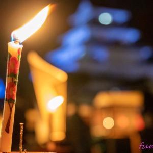 【写真で観光】暖かな炎に癒される。会津絵ろうそくまつり2021、2日目鶴ヶ城レポ。