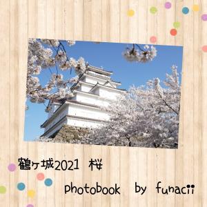 【フォトブック風加工】2021鶴ヶ城の桜写真まとめ🌸