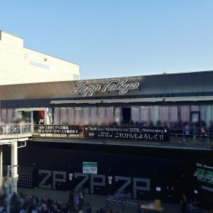 バンギャさんに。Zepp東京へのアクセスや周辺のおすすめスポット!
