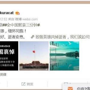 """動画・4月4日中国は""""清明節""""でしたが・・・"""