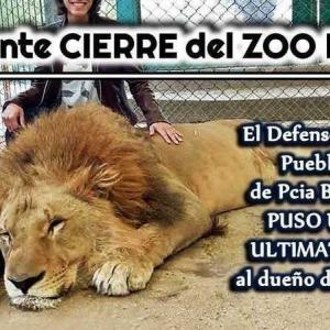 動画「ルハン動物園」動物との直接接触禁止