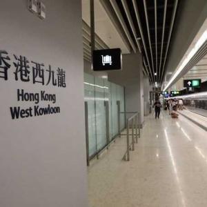 「香港信息」7月25日