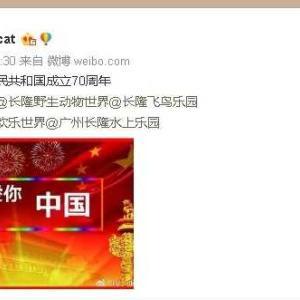 中国動画「女性兵士3軍・合同表演」