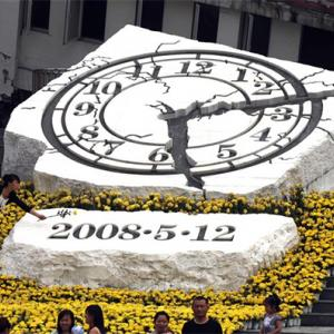 【8.0級「四川汶川巨大地震」5月12日・13周年】「その3」