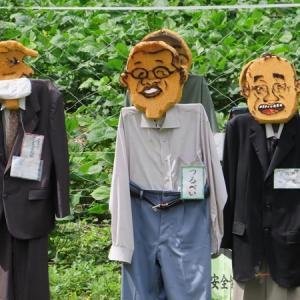 江丹別の「かかし村」