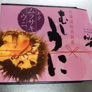 むしうにの缶詰で炊き込みご飯/「男山自然公園」の新聞記事