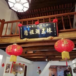 【台湾旅行201902】(迪化街)問屋街散策 2日目