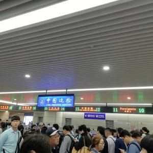 【マカオ・香港201905】【トラブル】上海でまさかの飛行機乗り逃がし!②
