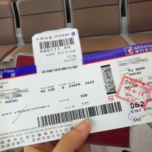 【マカオ・香港201905】【トラブル】上海でまさかの飛行機乗り逃がし!③