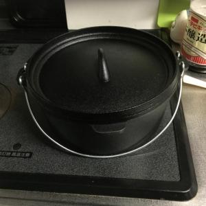 ダッチオーブンを買ったw