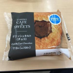 またまた新商品!!!