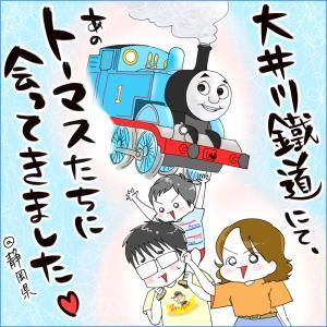 大井川鐵道にて、あのトーマスたちに会ってきました!!