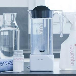 スイス製、次亜塩素酸水(除菌水 / 消毒液)メーカー