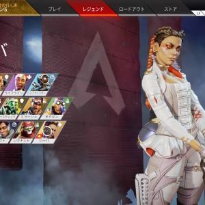【APEX LEGENDS】新キャラ「ローバ」のスキル解説【Apex Legends】
