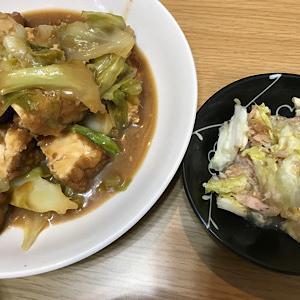 葉物野菜消費Week