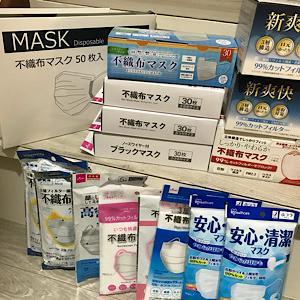 マスクの転売規制廃止なぜ?