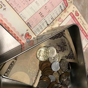 小6のお小遣いは600円!