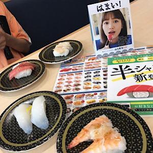神奈川も感染者がやばすぎる!&はま寿司