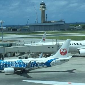 沖縄緊急事態宣言延長で沖縄旅行は中止