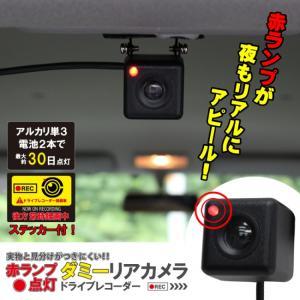 ダミーリアカメラドライブレコーダーDLSXT19133発売!【あおり運転から守る】