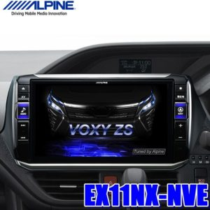 【ボイスタッチで操作簡単】アルパイン ビッグ X11トヨタ ヴォクシー・ハイエースの専用大画面カーナビ!