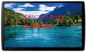 【youtubeが見れる】パナソニック 10型カーナビ ストラーダ CN-F1X10BD の口コミ情報