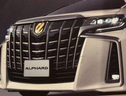 【最新情報2020年5月発売】トヨタ アルファード特別仕様車タイプゴールドの特徴は?
