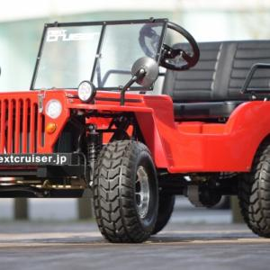 電気自動車「nextcruiserEV(ネクストクルーザーEV)」が安い価格で発売!【自宅用コンセントでも充電可能】
