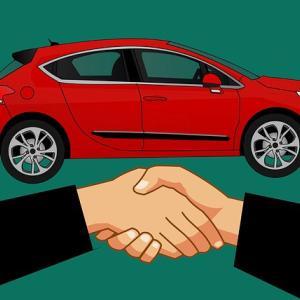 自動車保険なら人気のあるソニー損保が安心!【保険料が高いと思っている方におすすめ】
