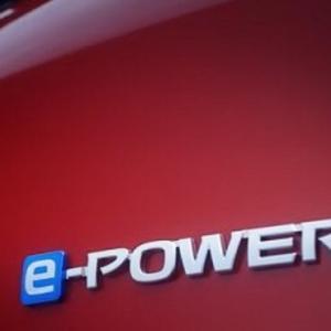 e-powerとは?【電気自動車やハイブリッドとの違い】