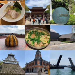 平成最後に人生初めてのひとり旅に行ってきました