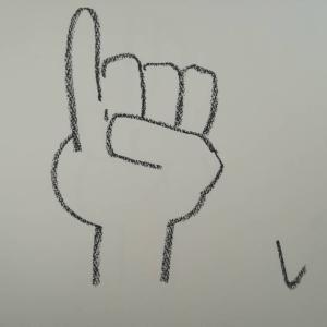 指文字 い