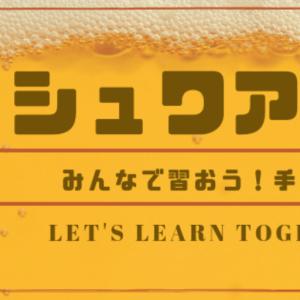 ALSと生きる7(仮)